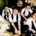 韓国ドラマ イケメン揃いのコーヒーショップ!「コーヒープリンス1号店」